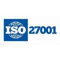 Audit de Sécurité Informatique: ISO 27001